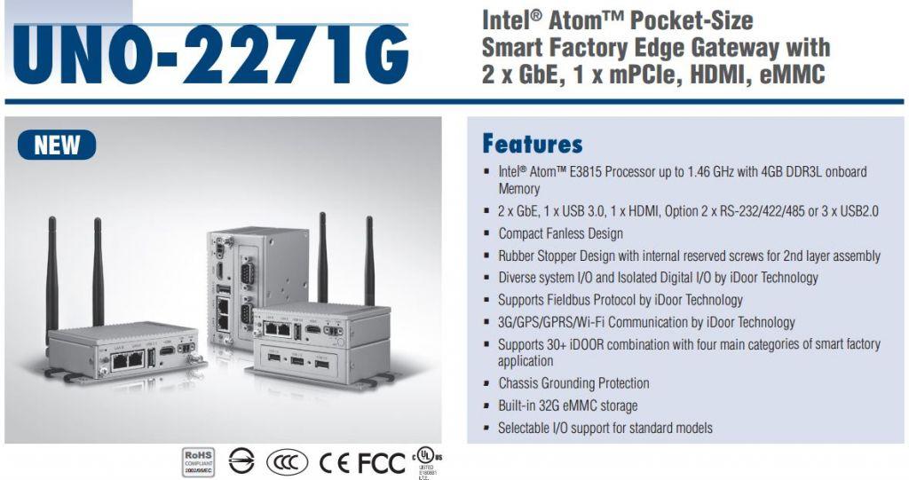 UNO-2271G